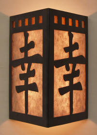 Japanese style lighting sapporo series wall sconces sapporo m20 series wall sconces aloadofball Images